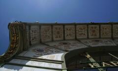 Karlsplatz von Otto Wagner
